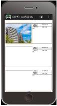 報・連・送トップページの簡単ステップで報告書作成「2.簡単入力」の画像