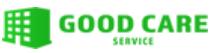 株式会社グッドケアサービス