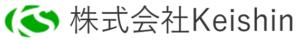 株式会社Keishin